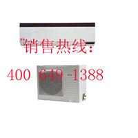 供应换热制冷空调,冷暖防爆空调