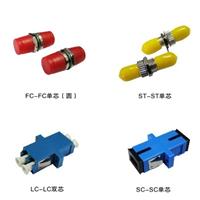 供应单工/双工/光纤耦合器