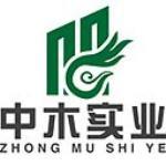 上海中木实业有限公司