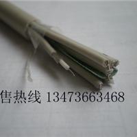 平舒牌SYFE75-2-1*8电缆价格单