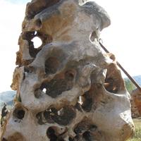 河南奇形怪石图片