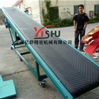 专业生产各类爬坡皮带输送机