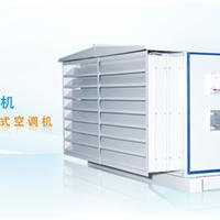申菱空调之吊顶式空调机用于冶金