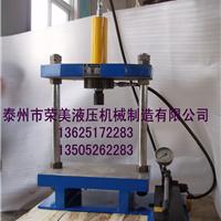 两柱液压机厂家|两柱液压机价格