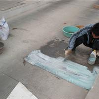 供车库混凝土表面缺损修补