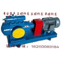 SNH1700R42U12.1W21三螺杆泵SNS