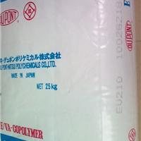 EVA150日本三井热熔级EVA