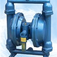 供应QBY型气动隔膜泵
