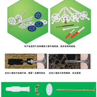 供应上海建材行业协会推荐优质品牌膨胀保温钉