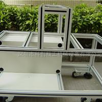供应装铁机框架工业铝型材机架