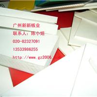 供应深圳PVC结皮发泡板,东莞PVC橱柜专项使用板生产厂家