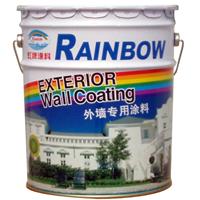 供应水性外墙涂料