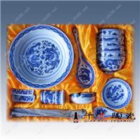 青花瓷餐具,景德镇餐具