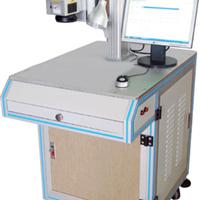 长沙光纤激光打标机|EP镭雕机