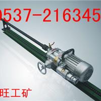 供应KHYD75探水钻机