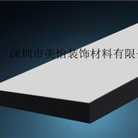 深圳市美怡装饰材料有限公司