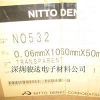 供应日东532,nitto532(图)