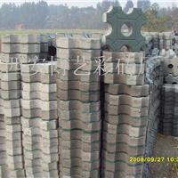 供应西安博艺渗水砖广场砖九孔草坪砖弧形道沿石.