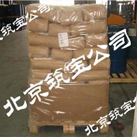 供应硅烷石材防水防油保护剂