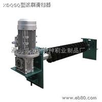 供应热卖传动带XDGSQ型滚刷清扫器