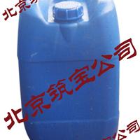 四川有机硅高浓缩纤维防水剂