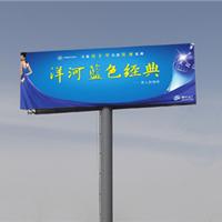 供应高速公路广告塔