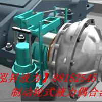 液力偶合器选大连泓�N液力机械  YOX YOTGCD系列