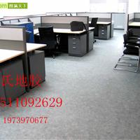 北京办公室地板,首都办公室地板