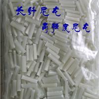 供應長纖尼龍道集PA6G33增強尼龍