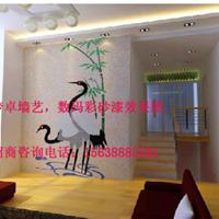 湘潭最大的液体壁纸厂家