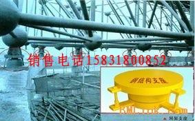 衡水路德工程橡胶有限公司