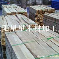 供应木板木方木板材木条子