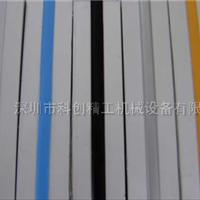 供应框架铝型材配件PVC封条DCR06
