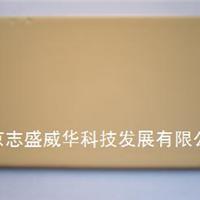 供应ZS-411辐射降温涂料