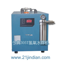供应水焊机,氢氧水焊机,配新型防回火焊枪