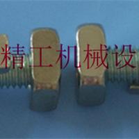供应机架铝型材连接件DUJ0615