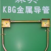 供应KBG/JDG薄壁镀锌电线管