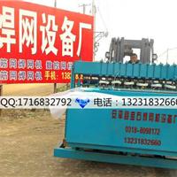 供应自动焊网机煤矿支护网焊网机