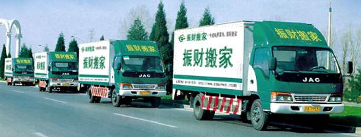 上海到新加坡海运搬家公司-振财