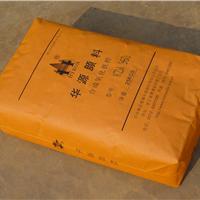 供应氧化铁氧化铁橙2040