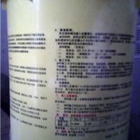 供应【混凝土固化剂】北京制造商
