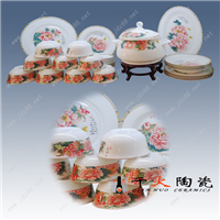 陶瓷餐具,批发陶瓷餐具,餐具陶瓷厂家