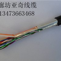 供应HYA20*2*0.5电缆