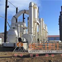 供应YGM高压中速磨粉机