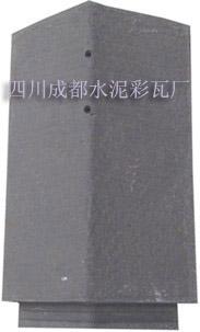 彩色水泥瓦-彩瓦-配件瓦-Y三通