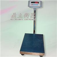 上海XK315A1电子计重台秤