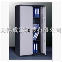 专业生产销售双门防火文件柜