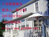 供应三明黑色PVC雕刻板-恩平PVC橱柜卫浴板