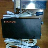 供应电子互锁,电子联锁,电控锁