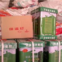 供应上海地区分体式保温钉
